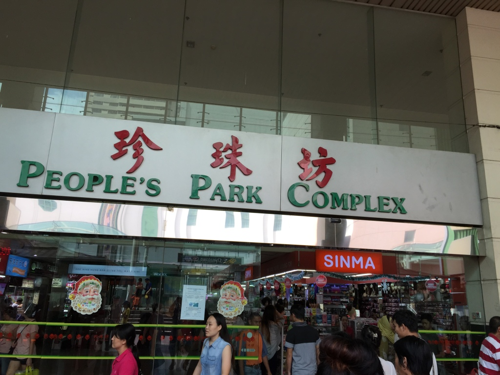People S Park Food Hawker Center Singapore The