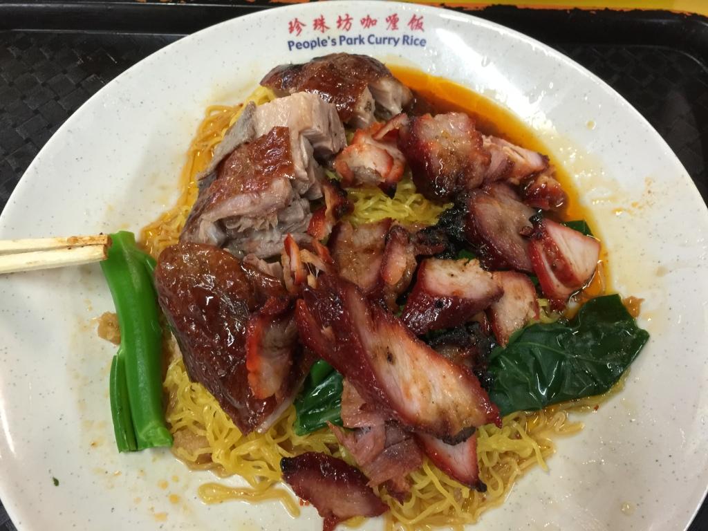 Roasted Duck/BBQ Pork