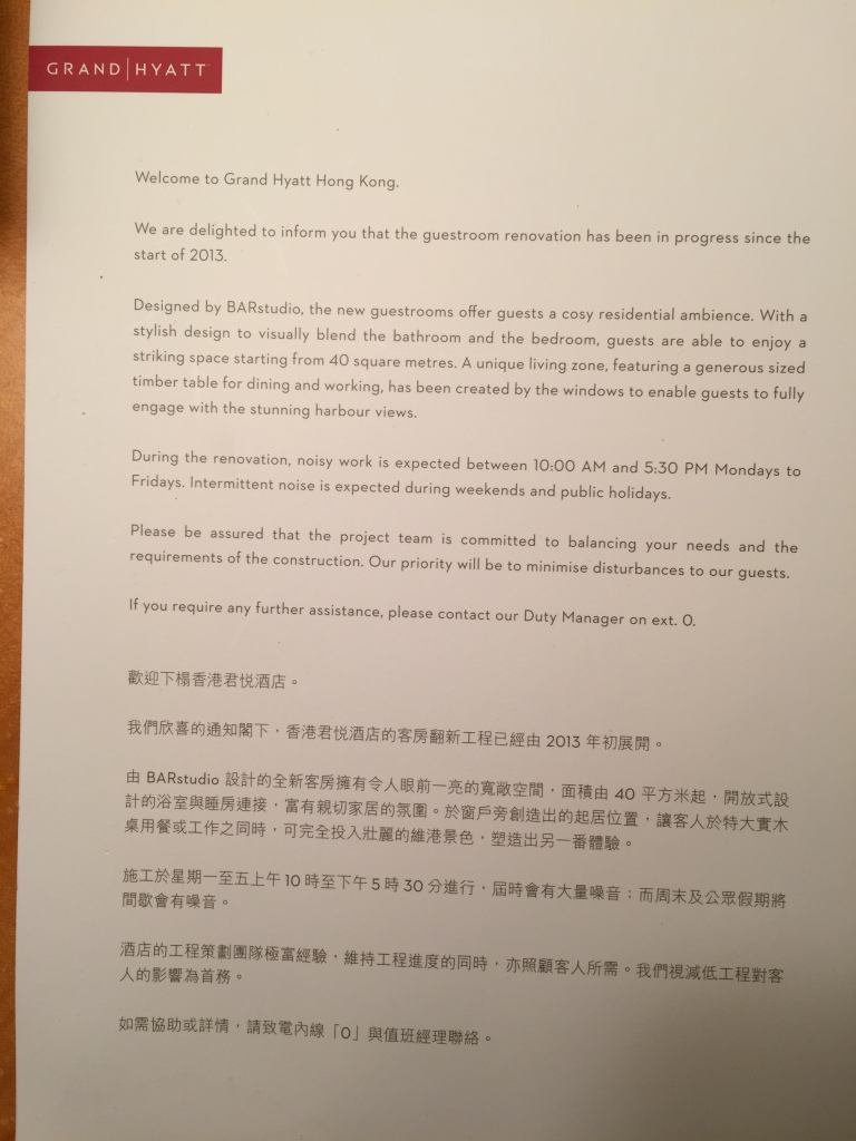 Renovation Letter