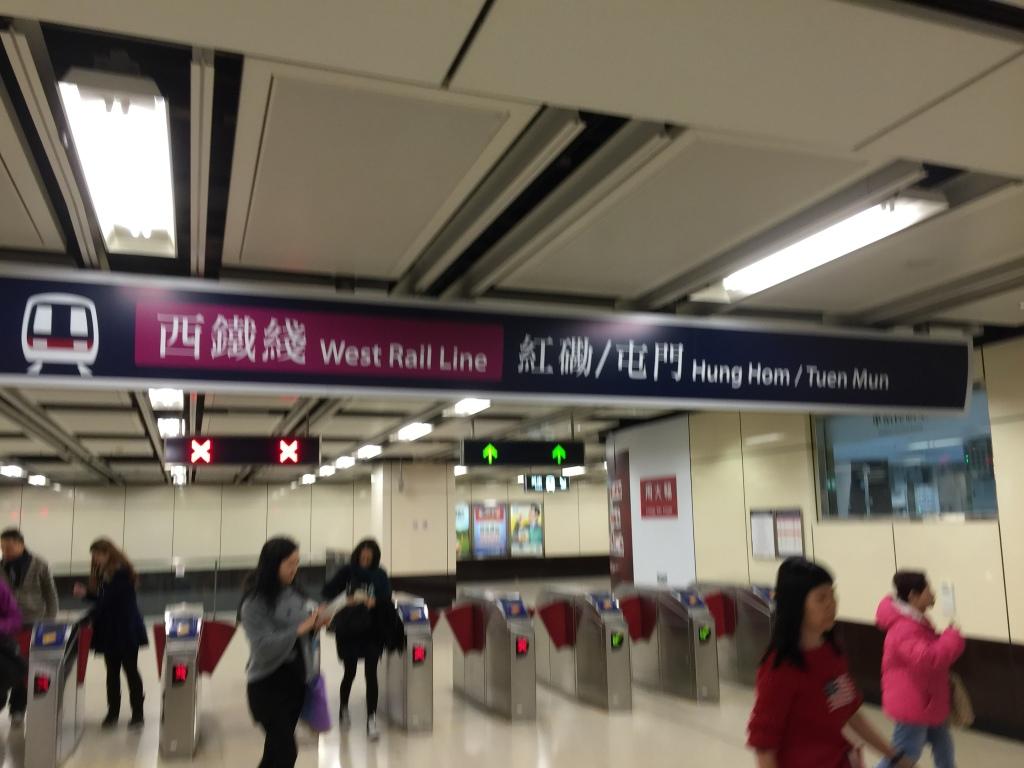 West Rail Line/Tuen Mun
