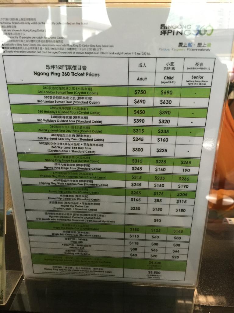 Excursion Prices