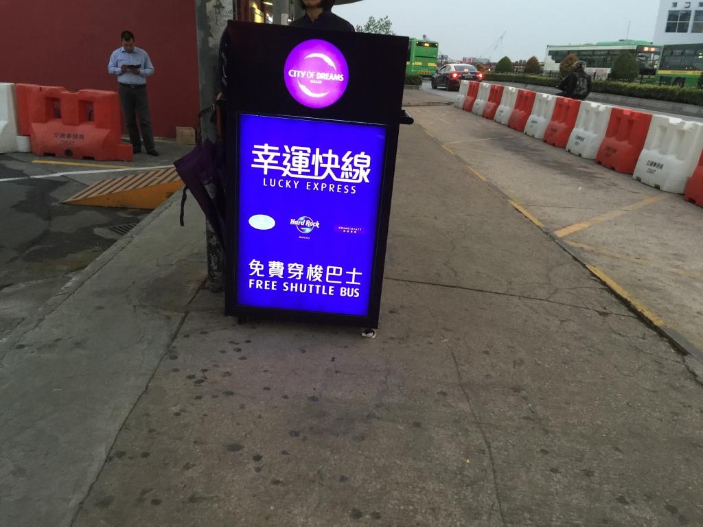 Shuttle to Grand Hyatt Macau