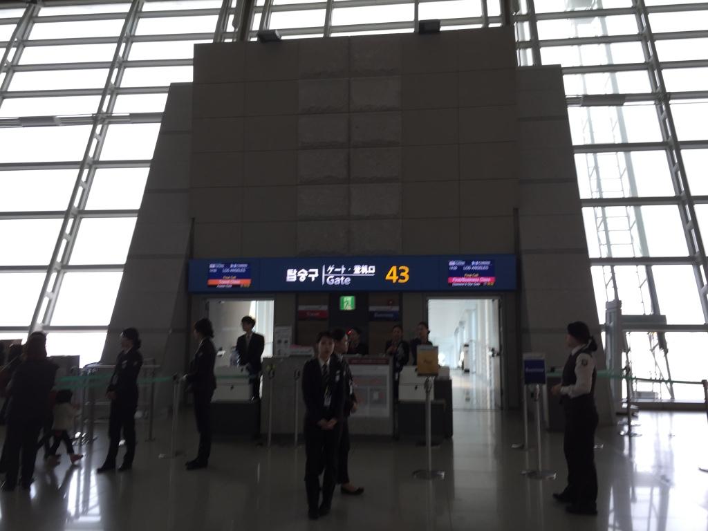 Gate 43