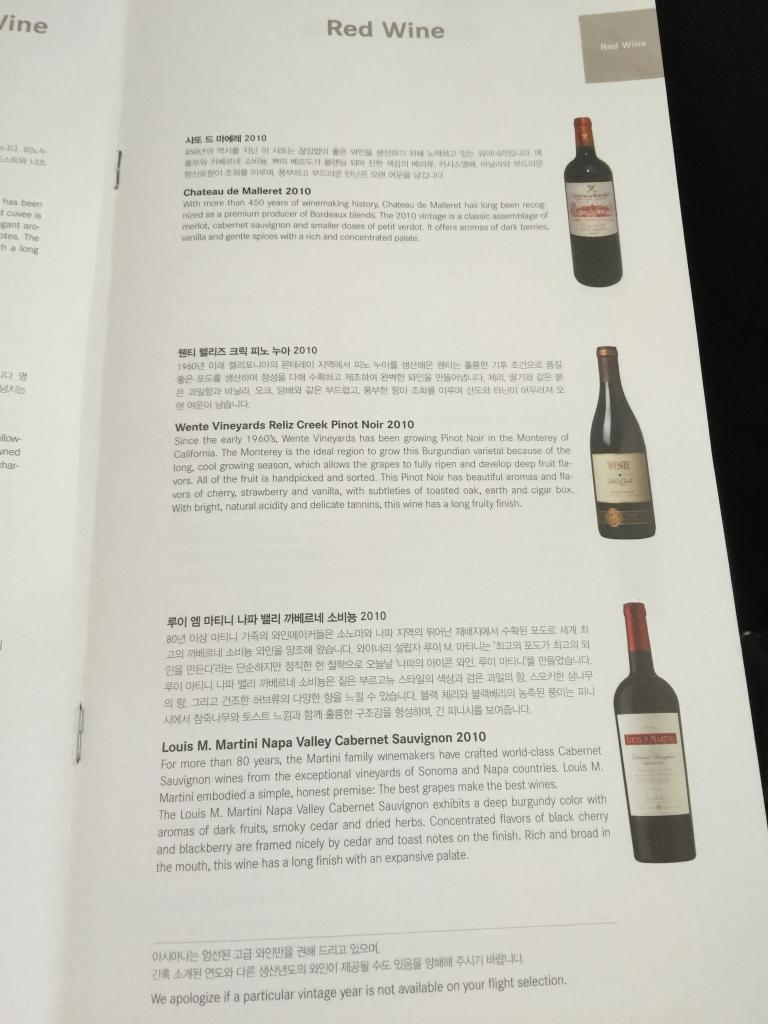 Business Class Wine List