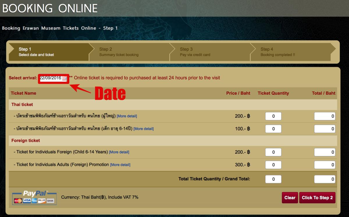 erawan-museum-online-discount